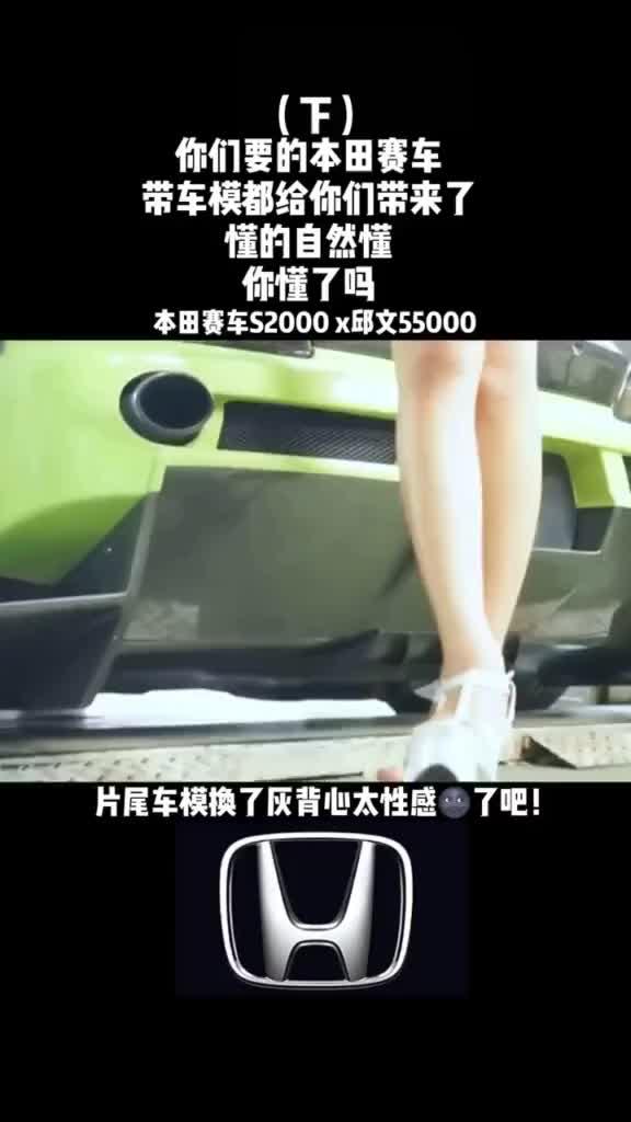40万买什么奥迪,买丰田赛车他不香吗,还有赠品