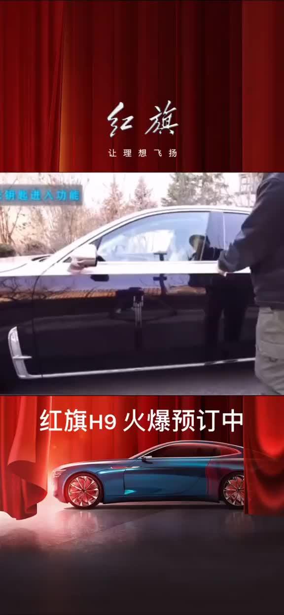 中国豪华车该有的样子!